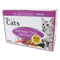 고양이간식 시리즈 더캣츠 가다랑어 치킨스프 50gX20P