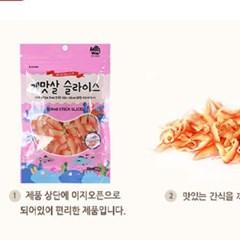 반려묘 고양이 캣 간식 애묘 게맛살슬라이스30gx5개