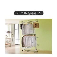 [하우트]L3579SS 매장용이동식 NT2002(화이트)_(1338498)