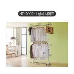 [하우트]L3588SS 매장용이동식NT2002-1(화이트)_(1338492)