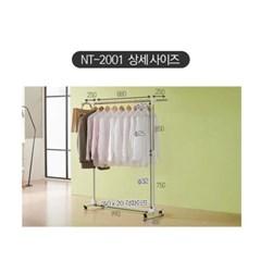 [하우트]L3590SS 매장용이동식 NT2001(화이트)_(1338489)