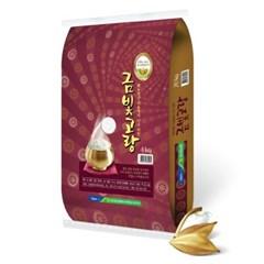 [무료배송]백두대간 경북 일품벼. 단일품종 쌀 / 금빛고랑 4kg+4kg
