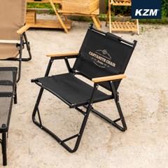 카즈미 캐스터네츠 체어 K20T1C026 / 알루미늄 접이식 캠핑의자