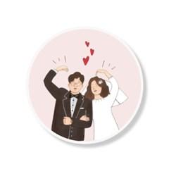 [강수정] 신혼부부 그립톡