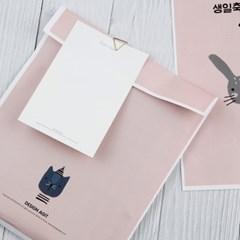 [주문제작]포장봉투해피프렌즈