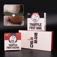발각질,발 냄새 한번에 싹- [풋비누 + 풋크림 SET] (고급 트러플)