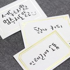 [원더스토어] 매장 가격표 쇼케이스 POP 메모지 10장_(3741983)