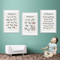 단이제작소 유아공부포스터 3장세트 - 한글숫자영어알파벳