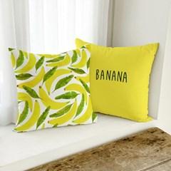 식물 쿠션커버 셀프인테리어 45x45 프루츠 바나나