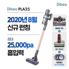 [디베아] 차이슨 2020년 프리미엄 물걸레 겸용 무선청소기 PLA25