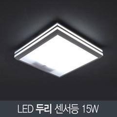 LED 두리 센서등 15W