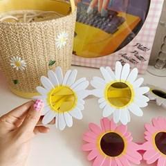 Sun Flower Glasses