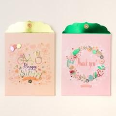 예쁜 종이 봉투 만들기 2종