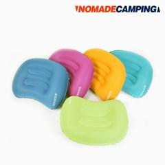 노마드 초경량 에어베개 쿠션 N-6753/여행용/캠핑용