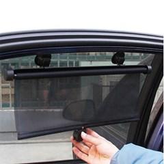 차량용 햇빛가리개(좌우창문용) / 흡착식 차량커튼