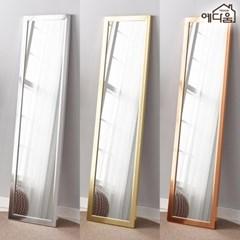 예다움 원룸 현관 긴거울 전신 거울 소 415_(1800566)