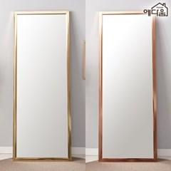 예다움 예쁜 전신 긴거울 큰거울 옷가게 거울 대 650_(1800564)