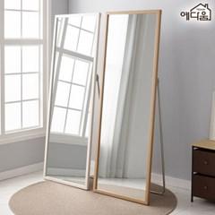 예다움 예쁜 카페 긴거울 옷가게 전신 거치형 거울 대 6_(1800561)