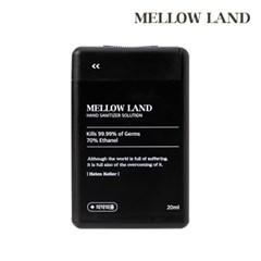 멜로우랜드 휴대용 손소독제 20ml 에탄올70% 의약외품