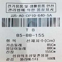 JIGOTT 지고트 원피스 55사이즈 JJ5-AO-OP10-640-5
