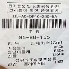 JIGOTT 지고트 원피스 55사이즈 JJ5-AO-OP10-390-5A
