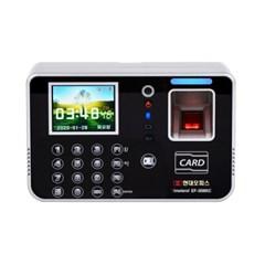 지문인식 + RF카드 + 카메라 근태관리기 EF-008KC_(1114491)