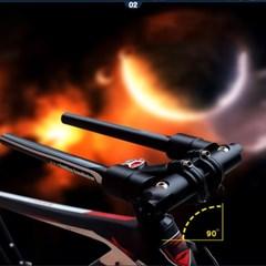 자전거 전동킥보드 접이식 초경량 알루미늄 핸들바