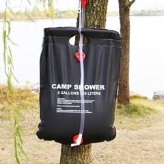 휴대용 캠핑 샤워 물주머니 샤워백 포터블 워터백 20L