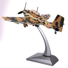 JU-87 Junkers Stuka 융커스 슈트카 급강하폭격기