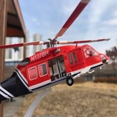 UH-60A 소방헬기 FireHawk 헬리콥터 모형 UH60
