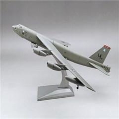 B52 스트래토포트리스 stratofortress 폭격기 핵무기