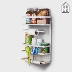 철제 마그네틱 냉장고 사이드 자석 수납 선반