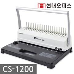 CS-1200 +플라스틱링100개, 표지100매_(1119950)