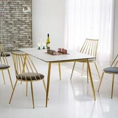 도브 1500 세라믹 식탁테이블