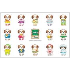강아지 시츄 앙코의 미니 커트지 (20수 린넨, DIY 패브릭 45X65cm)