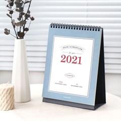 아이코닉 2021 데스크 스케쥴러