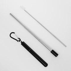 길이조절 휴대용 스텐 빨대(23cm) (블랙)