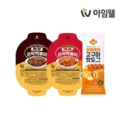 [아임웰] 매콤/짜장 곤약떡볶이 + 모짜렐라 핫도그
