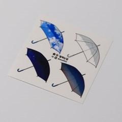 하늘 우산 인스