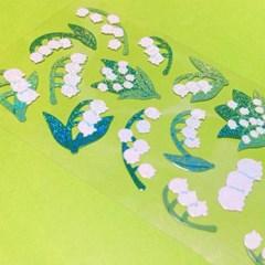트윙클 은방울꽃 칼선 스티커
