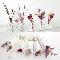 럭셔리 선물용 디퓨저 5종 꽃다발 천연향료 디퓨저/추가 사은품