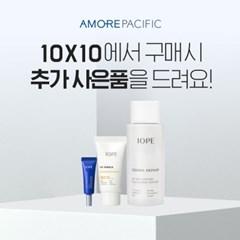 [아이오페] UV쉴드 선 프로텍터XP 60ml + [사은품 증정]