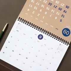 2021 프리즘 탁상용 달력 (데스크 캘린더)