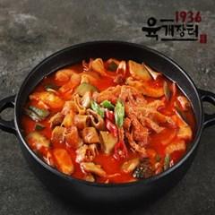 [서원] 소곱창 전골 400g