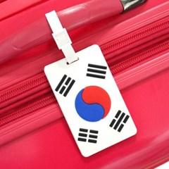 여행가방 보호벨트 - 3다이얼 + 태극기 네임택 세트 - 와인