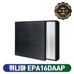 위니아 공기청정기 EPB16DAE호환필터
