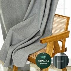 [맞춤기장] 숲 테라피 린넨암막커튼 ZP56