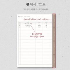 진짜최종 굿노트 독서노트 아이패드 북저널