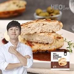 [허닭] 닭가슴살 함박스테이크 2종 20팩