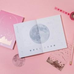 (텐바이텐 단독오픈) 2021 별별일상 DREAMY 에디션 (날짜형)